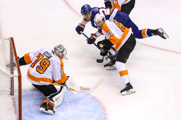Can the Islanders Bounce Back Against the Lightning in Game 2?