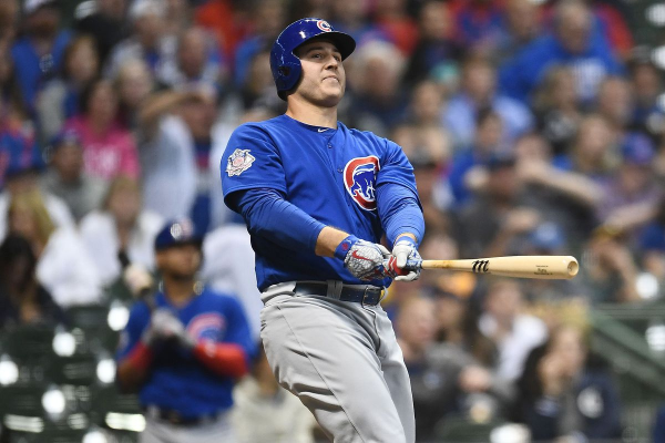 MLB Battle: Milwaukee Brewers vs. Chicago Cubs