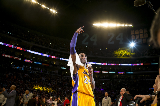 Kobe Bryant Leaves Behind Legacy Of Greatness After Passing Another Torch
